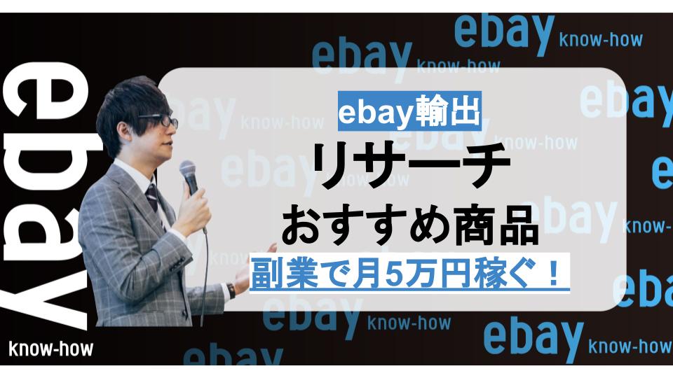 副業で月5万円