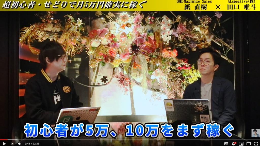 まず5万円稼ぐには?