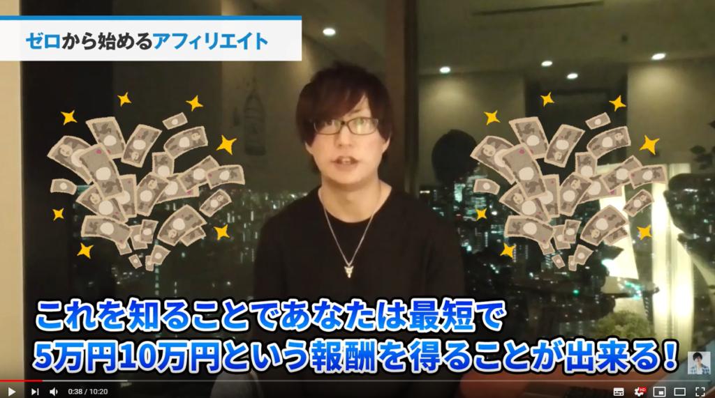 最短で5万円10万円という報酬を 得ることができる